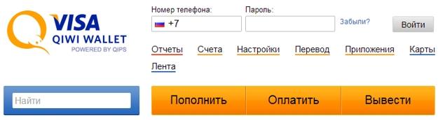 Яндекс деньги обмен цифр в счете